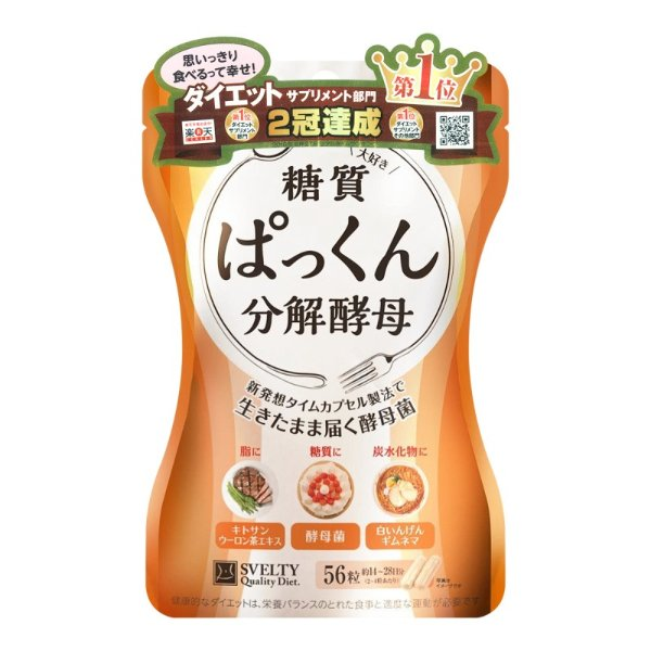 日本SVELTY 糖质分解酵母生成酵素 56粒 范冰冰推荐 - 亚米网