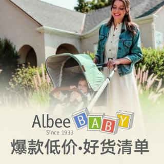 Albee Baby 好货大全原价$298童车百元收,BabyBjorn马卡龙色餐具多款补货