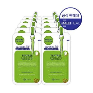 Mediheal每片仅£0.84可莱丝茶树修护精华面膜10片
