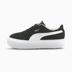 Puma厚底麂皮运动鞋