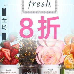 全场无门槛8折 超值礼盒也参与Fresh官网全线护肤热促 收玫瑰保湿面膜 红茶面膜