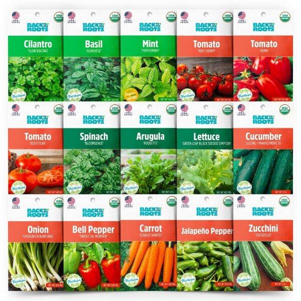 有机蔬菜种子(15包)