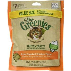 Greenies Feline 猫咪洁牙小零食 5.5 oz