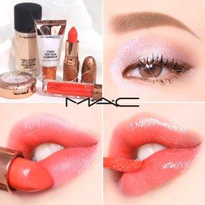$23起+免邮MAC 古铜系列彩妆 收网红西柚豆沙粉、血橙碎碎冰唇釉