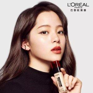 变相6折起!小钢笔116仅$12L'Oréal 欧莱雅全线补货 收欧阳娜娜同款小钢笔唇釉、紫熨斗眼霜