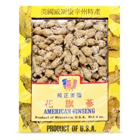Buy 2 Get 1 FreeDealmoon Exclusive: GMP Vitas American Ginseng Limited Time Offer