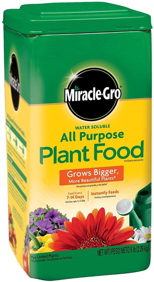 水溶性化肥 5磅 种植蔬菜瓜果必备