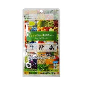 $21.55 维持膳食平衡 每天都很通畅GypsophilA 日本生酵素222 60粒 乐天销售第一位