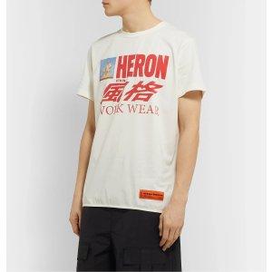 Heron PrestonPrinted Organic Cotton-Jersey T-Shirt
