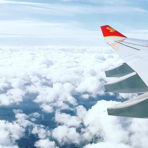 往返含税$1702起海南航空 纽约-北京商务舱特价机票 9月-12月日期