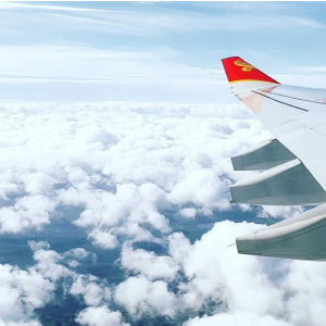 Business Class As low as $1702Hainan Airlines New York to Peking Roundtrip Airfare