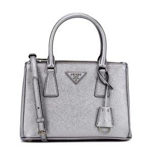 bef6d9012a71 Prada$200 off $1000, $500 off $2000Galleria Small saffiano leather tote
