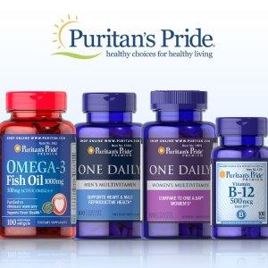 买1送1或买2送3 + 额外8.1折10周年独家:Puritan's Pride 保健品促销 收鱼油、护眼叶黄素