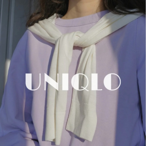 低至4折 逆天€5.9入手啦Uniqlo 爆款卫衣大集合 高级莫兰迪配色 一年四季百搭王