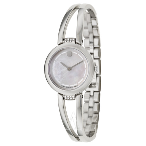Lowest price Movado Women's Amorosa Watch 0606813