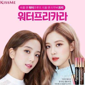As Low As $8.73Walmart Korean Beauty Product Sale