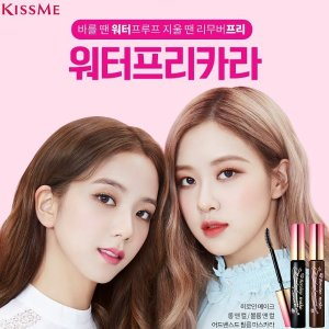 As Low As $8.47Walmart Korean Beauty Product Sale