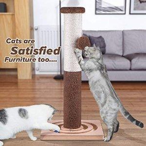 选择Coupon享9.5折猫爬架 60*30*30 cm