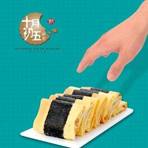 月饼礼盒、椰蓉酥、凤凰卷热卖中Octorber Fifth Bakery 十月初五饼家 来自中国澳门的传统糕点