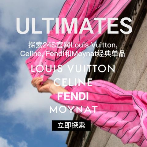 Ultimate DiscoverLouis Vuitton, Celine, Fendi and Moynat iconic pieces at 24S
