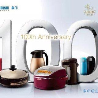 铂金锅让米饭也有爱情的滋味,象印IH压力电饭煲NP-BF10测评