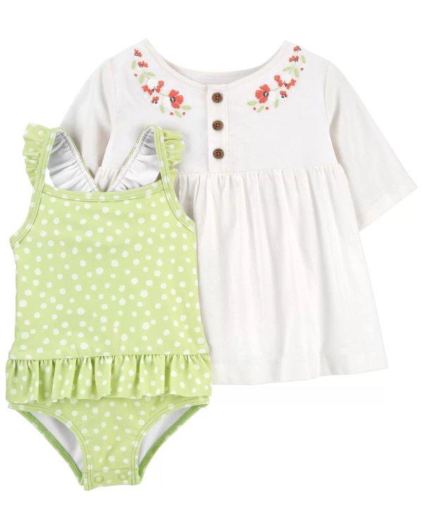 婴儿泳衣+罩衣套装