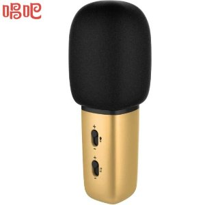 JoyBuy Coupons & Promo Codes - $37 99 Changba C1 Microphone for