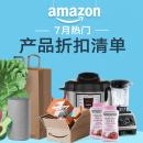 $5.39收自然之宝胶原蛋白软糖80粒Amazon 每日好物清单  淘好货 持续更新
