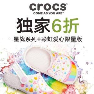 $25.99入封面彩虹爱心款最后一天:Crocs 儿童洞洞鞋,星战合作限量款