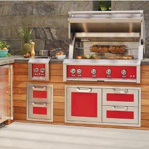 $954 起AJ Madison 夏日精选庭院烧烤架等庭院烹饪用具热卖