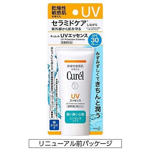 珂润 UV 防晒精华 SPF30 50 g(宝宝也可使用)