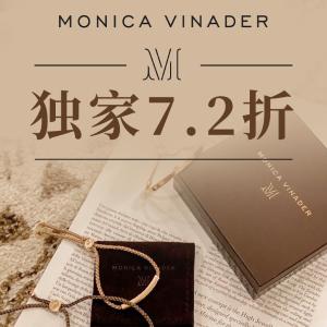 全场8折+满£200额外9折独家:Monica Vinader 黄金周大促 明星同款、友谊手绳价格超划算
