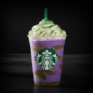 Selling TodayWitch's Brew Crème Frappuccino @Starbucks