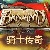 FreeBraveland on Steam