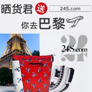 """Share """"24S"""" MomentsWin a Trip to Paris"""