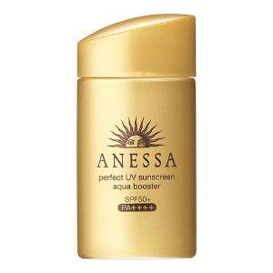 SHISEIDO ANESSA Perfect UV Sunscreen SPF50 2017 Edition