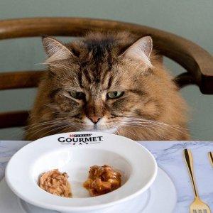 低至4.7折 金标85g一罐仅€1.3Purina 宠物食品专场 收金标Gourmet、Felix优质猫粮