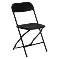 Flash Furniture 承重800磅折叠椅