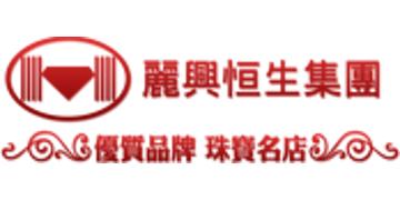 Lai Hing Group