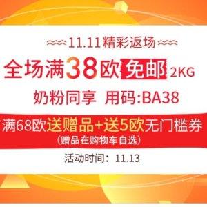 变相立减¥88+送赠品+低门槛免邮中国即将截止:BA中文网11.11返场精选,MAC热门色¥115,双萃50ml套装¥606