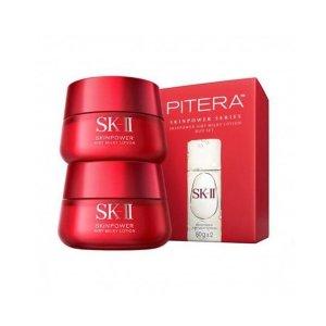 SK-II一瓶仅$232大红瓶面霜2x80g