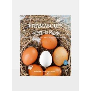鸡蛋睡眠面膜