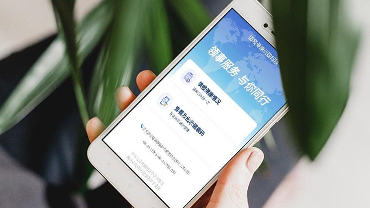 实用攻略 | 加拿大回中国必须填写防疫健康信息表,手把手教你如何填写!