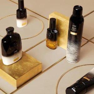 低至7折+满送高价值美妆礼包最后一天:B-Glowing 美妆护肤大促 收神仙水、Oribe 黄金发油