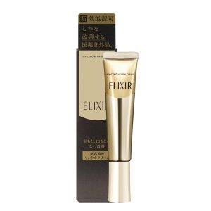 8折 入手仅需$63独家:Shiseido Elixir 眼唇抚纹精华霜热卖