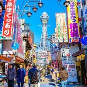 直飞往返低至$197夏威夷檀香山--日本大阪 机票白菜价 11月-3月日期