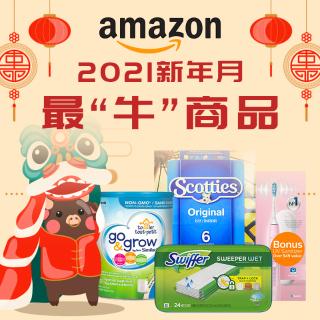 $6.63收Kleenex抽纸420张Amazon 每日爆款 $2.8收GUM牙线、Winner棉柔巾6折入