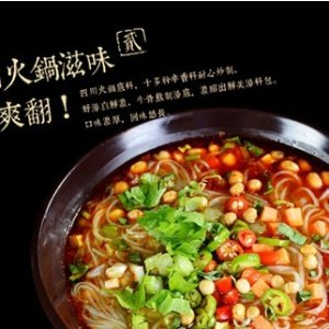 全场9折UKCNSHOP 吃货专属频道 独家折扣满足你的中国胃