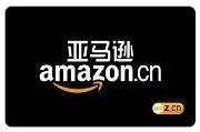 亚马逊中国Prime会员99-10优惠券