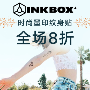 20% OffDealmoon Exclusive: Inkbox Semi-Permanent Tatto